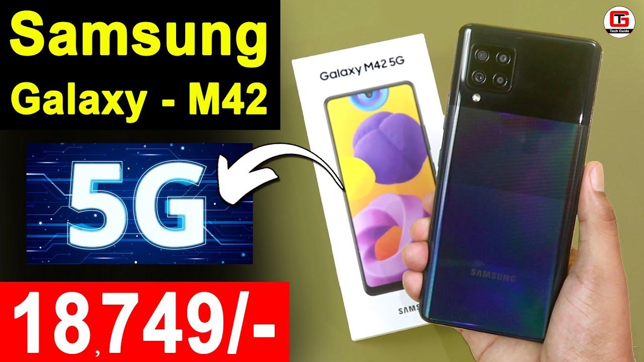 Samsung M42 5G @18749/- Best 5G Smartphone Under 20000? Samsung Galaxy M42 Unboxing, Camera, Gaming