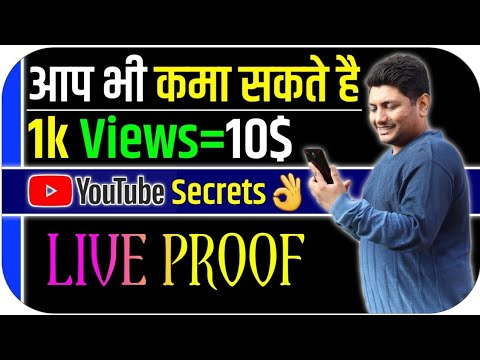 1K Views = 10$   My YouTube Earning With Proof   How To Increase YouTube Earnings In 2020