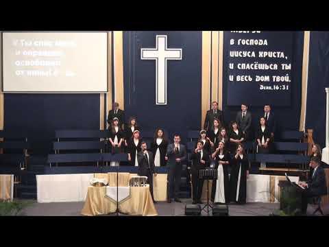 Богослужение в Мытищинской Церкви Евангельских Христиан Баптистов от 03.03.2019