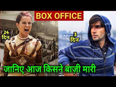 Box Office Collection Of Manikarnika Movie | Gully Boy Box Office Collection Day 3 | Akb Media Mp3