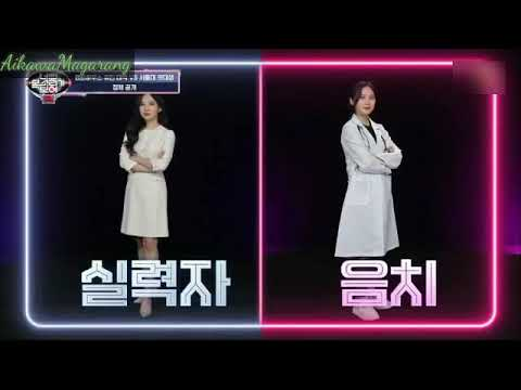 Download [ENGSUB] I Can See Your Voice 8 Ep.11 Jang Hyuk Final Duet (Kwon Ga Min)