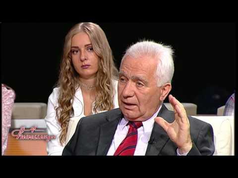 ĆIRILICA:Krajišnik, Kovač Mandić, Trifunović Proroković (19.09.2016)
