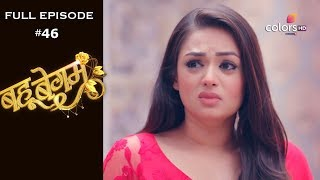 Bahu Begum - 16th September 2019 - बहू बेगम - Full Episode