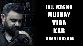 MUJHAY VIDA KAR (OST) Full Version (Jis Zindagi Ko Chaha Tha Us Zindagi Ne Mara Hai)
