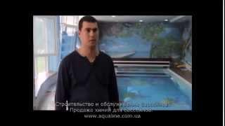 10 ошибок при строительстве бассейна для ютуба(, 2014-05-25T18:08:19.000Z)