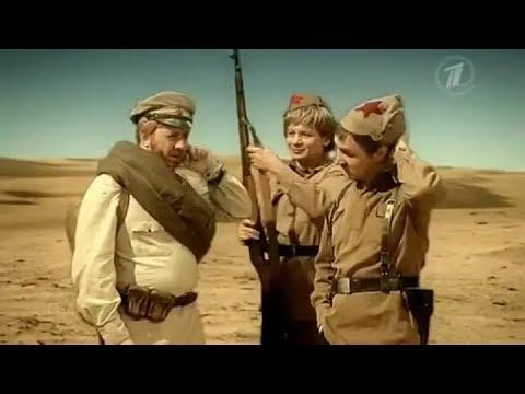 Пародии на военные фильмы - Большая разница (8 Сюжетов)