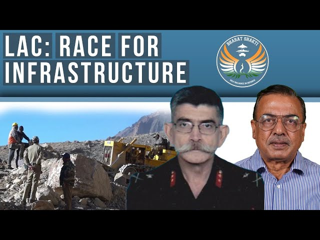 LAC: Race for Infrastructure