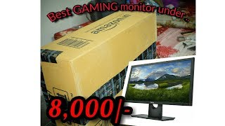 Best gaming monitor under 8,000 | dell 22 inch E2218HN monitor