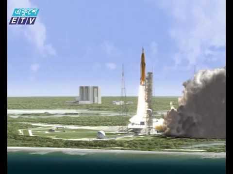 US Mars News_Ekushey Television Ltd. 13.10.16