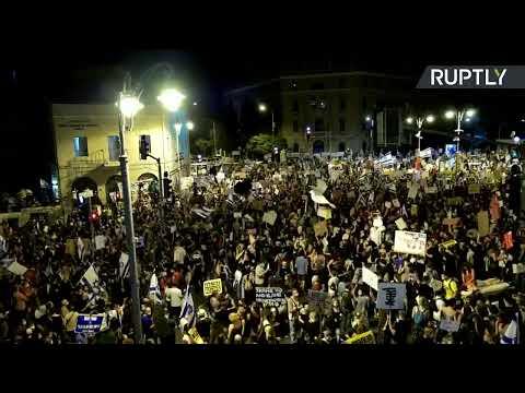 Israël : nouvelle manifestation anti-Netanyahou à Jérusalem
