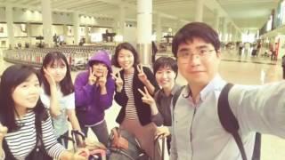 하나은행 중국연구cop 16년 홍콩&마카오 기행
