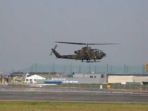 Bell AH-1 Huey Cobra /  Japan Ground Self Defense Force @ Akeno / RJOE / Japan