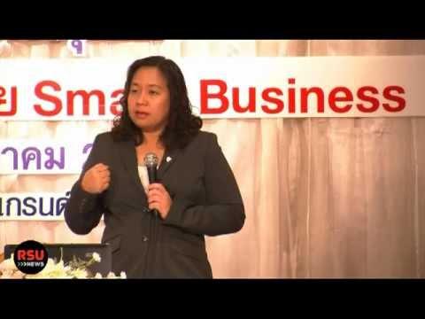 Smart Business Plan 3/4
