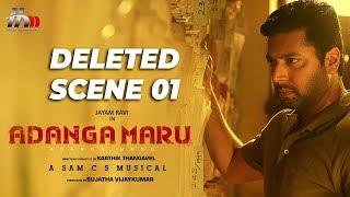 Adanga Maru Deleted Scene 01