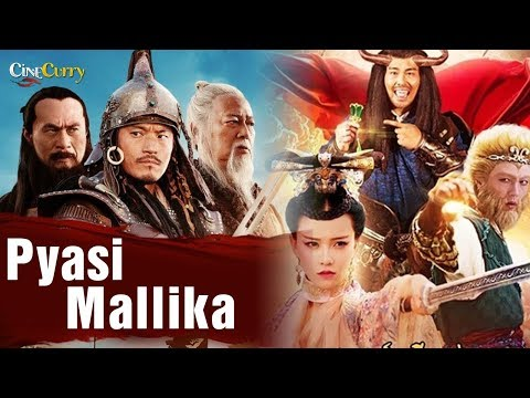 Pyasi Mallika Romantic Movie In Hindi | Hindi Dubbed Movie | Full Movie
