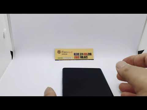 아프리카중고폰 대전유성지사 갤럭시 노트10 + 256G 중고폰 판매