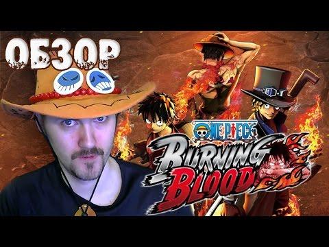 [Game] One Piece Kaizoku Musou прохождение. Часть 1. Клоун Багги