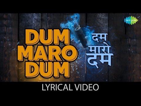 Dum Maro Dum with lyrics   दम मारो दम गाने के बोल   Hare Rama Hare Krishna   Dev Anand/Mumtaz/Zeenat