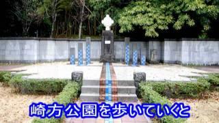 長崎平戸・猶興館高校、昭和50年卒業「幻のフォークグループ・六角橋」...