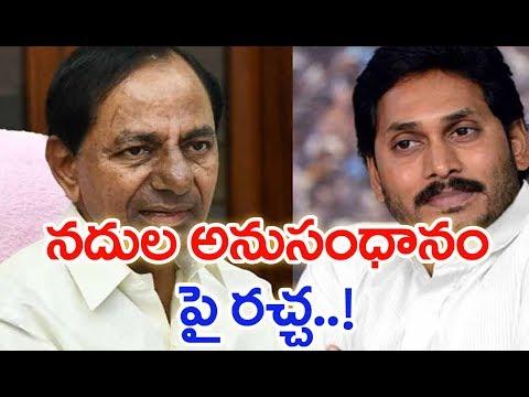 YS Jagan Meet With CM KCR | Pragathi Bhavan | MAHAA NEWS