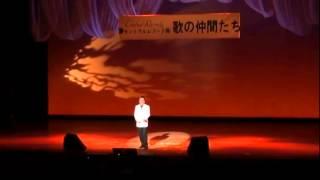 2014年11月16日(日) 伊勢原市民文化会館大ホール こころを結ぶ 絆をは...