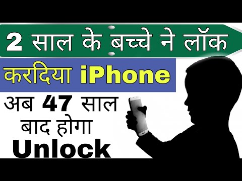 Child locks mother's iPhone for 48 YEARS, whatsapp new update, facebook voice status, instagram call