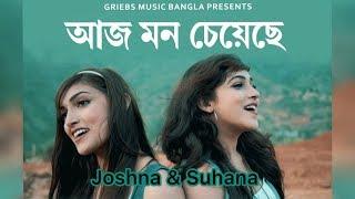 free mp3 songs download - Lata mangeshkar shankhabela 1966 mp3