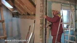 Видеоурок. Монтаж гипсокартона на стены, на металлический каркас в два слоя. Часть 2