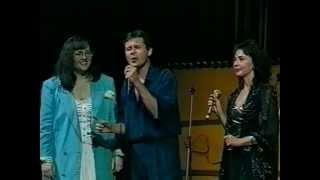 Фамилия Тоника - Здравей, как си, приятелю (1994)