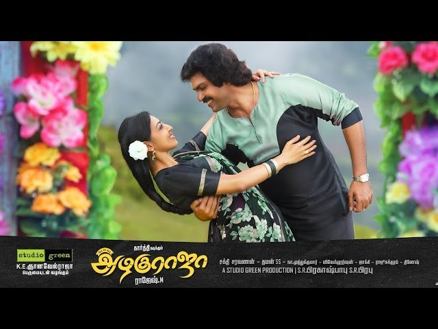 Making of Unna Paartha Neram - All in All Azhaguraja Travel Video
