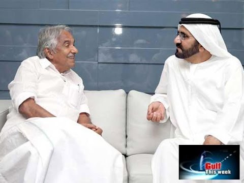 UAE pledges aid for three Kerala projects