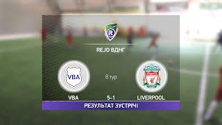 Обзор матча VBA Liverpool Турнир по мини футболу в Киеве