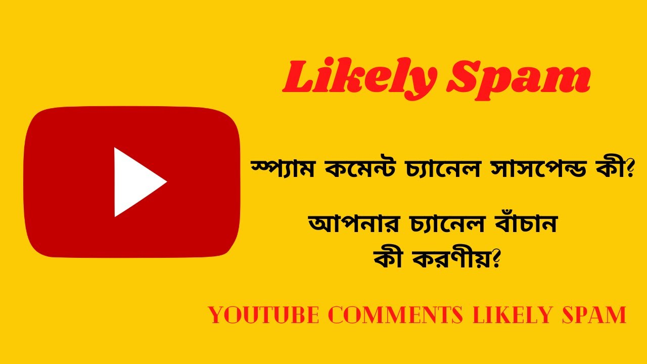 How To YouTube Comments Likely Spam In Bangla 2020 || Comments Are Turned On || Parvez Official ||
