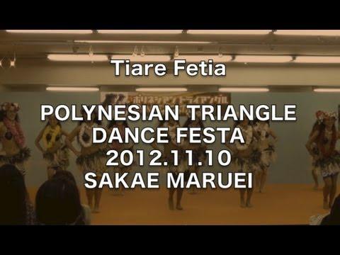 Tiare Fetia【POLYNESIAN TRIANGLE DANCE FESTA】