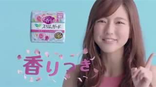花王ロリエのスリムガードのCM今回は真野恵里菜さんをCMキャラクターに...