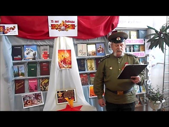 Изображение предпросмотра прочтения – ВладимирКовалёв читает произведение «Слёзы ветерана» М.С.Сафиулина