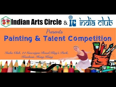 Indian Arts Circle- Hong Kong.