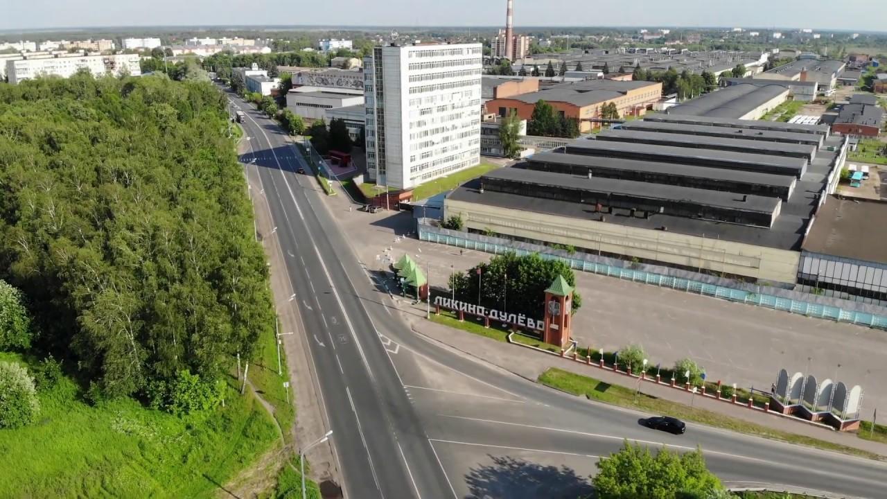 Ликинский автобусный завод ЛиАЗ