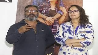 Ee Maya Peremito Movie Clarification On Jain Community Controversy | ABN Entertainment