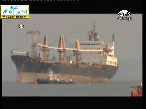 قراصنة ( البحار ) الجدد : : المجد الوثائقية