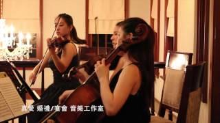 【真愛・音樂】社區活動_古典弦樂三重奏