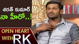 Actor Vishal Over Fight With His Mentor Sarath Kumar | Open Heart With RK | ABN Telugu