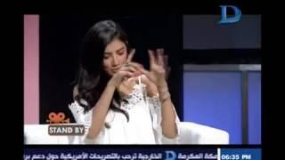 ستاند باي  مى عمر تروى أغرب موقف مضحك حدث معها بعد مسلسل
