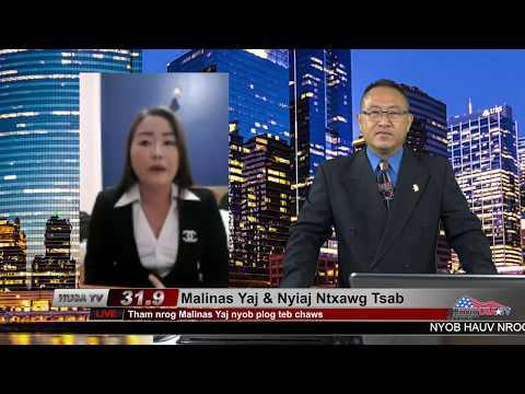 Tham nrog Malinas Yaj nyob plog teb chaws thumbnail