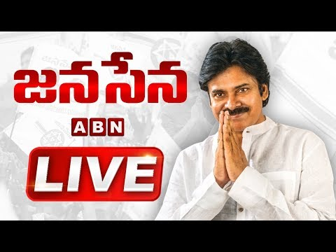 Pawan Kalyan LIVE | Meeting with Amaravati Farmers | ABN LIVE