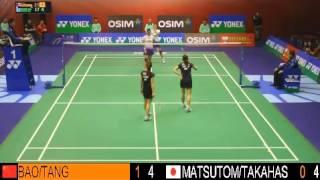 SF - WD - BAO Y.X. / TANG J.H. vs MATSUTOMO M. / TAKAHASHI A. - 2013 Hong Kong Open (F G1 14-10))