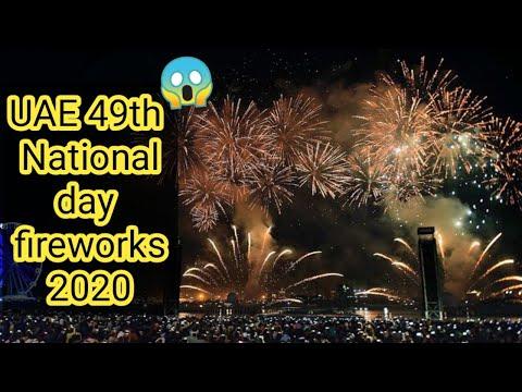 UAE 49th National Day Fireworks #Dubai #National Day #Uae National Day 2020 #Fireworks flag Day
