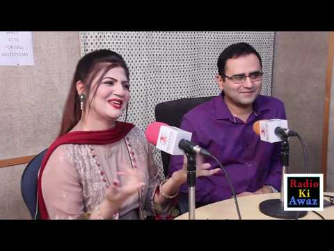 Jiya Dilnawaz Laughter Queen / Mast Fm 103 Radio Ki Awaz