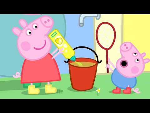 Kids Videos | Peppa And George Play With Bubbles | Peppa Pig Official | New Peppa Pig