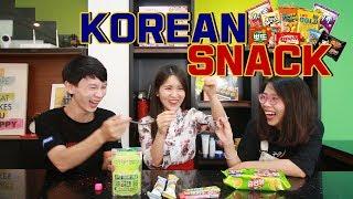 ĂN THỬ ĐỒ ĂN VẶT HÀN QUỐC VỚI THƠ NGUYỄN XINH ĐẸP VÀ BẢO BẢO ĐẸP TRAI | 베트남 친구들이 한국 과자를 먹었을때 느끼는점?